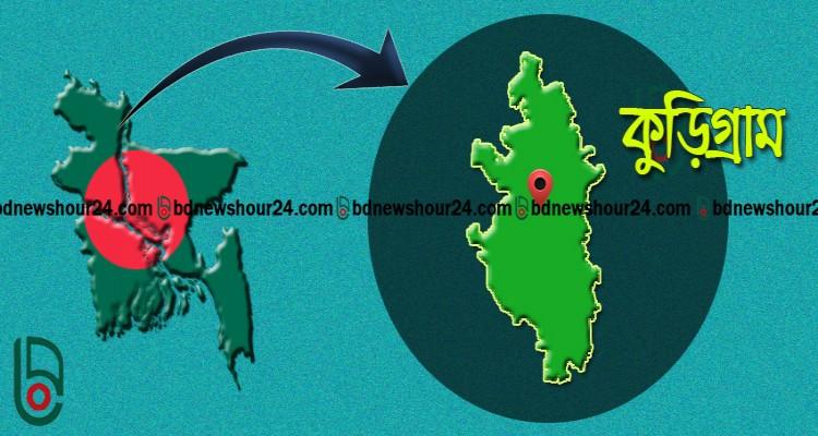 রাজারহাটে ভার্কের প্রকল্প পরিচিতি কর্মশালা