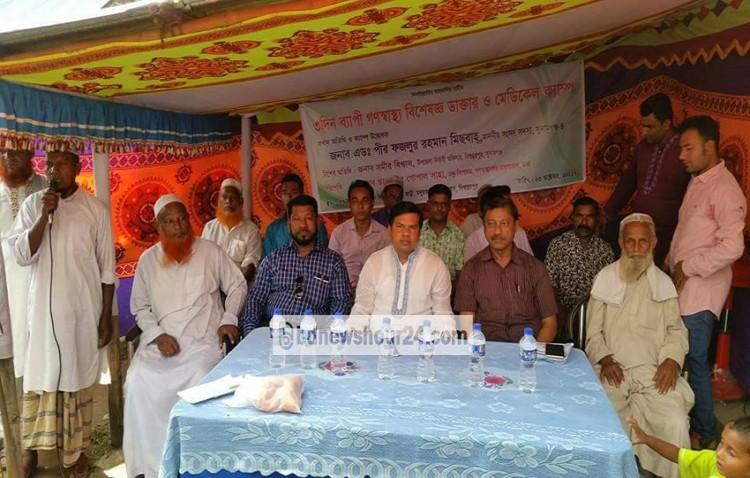 সুনামগঞ্জের সালুকাবাদে তিনদিন ব্যাপী মেডিকেল ক্যাম্প উদ্বোধন