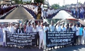 গোপালগঞ্জে জেএসসি পরীক্ষার্থীর উপর হামলার প্রতিবাদে মানববন্ধন