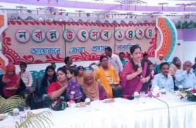 এতিদের সাথে লালমনিরহাট জেলা প্রশাসনের নবান্ন উৎসব পালন