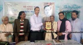 কেন্দুয়ায় চর্চা সাহিত্য আড্ডার পুরস্কার পেলেন কথাসাহিত্যিক হাবিব আল আজাদ