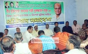 পিরোজপুর জেলা বিএনপির সভাপতি বাবুলেরমুক্তির দাবিতে থানা বিএনপির প্রতিবাদ সমাবেশ
