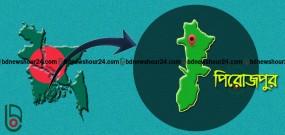 ইন্দুরকানীতে যাত্রীবাহী বাস খাদে আহত-২