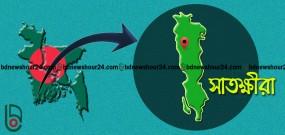 সাতক্ষীরার ট্রাফিক সার্জেন্ট জাহিদের বিরুদ্ধে চাঁদাবাজির অভিযোগ
