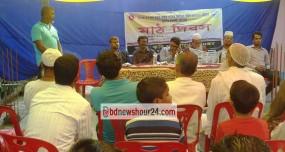 ইন্দুরকানীতে কৃষক মাঠ দিবস অনুষ্ঠিত