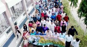 ৭ মার্চের স্বীকৃতি উদযাপনে জাককানইবিতে আনন্দ শোভাযাত্রা