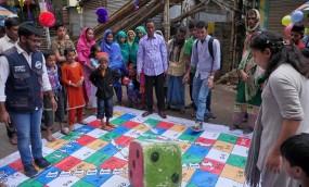 শিশুদের জন্য উন্মুক্ত হলো মোহাম্মদপুর হাউজিং সোসাইটির ৩ নম্বর সড়ক