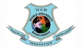 ওয়ার্ল্ড ইউনিভার্সিটি অব বাংলাদেশে 'জাতীয় তথ্য ও যোগাযোগ প্রযুক্তি দিবস' পালন