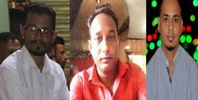 ফেঞ্চুগঞ্জ উপজেলা তরুণ প্রজন্ম দলের কমিটির অনুমোদন