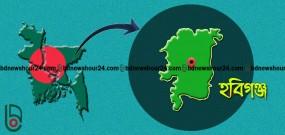বাহুবলে পল্লী বিদ্যুতের সাব-স্টেশনে ডাকাত দলের হানা, ৫ শ্রমিক আহত