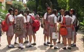 শিক্ষক নিয়ে মন্তব্য, ৮৮ জন ছাত্রীকে নগ্ন করে শাস্তি