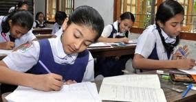 গোবিন্দগঞ্জে প্রাথমিক শিক্ষা সমাপনীতে পাশের হার ৯৮.২৫ শতাংশ