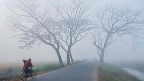 শীতে কাঁপছে সারাদেশ : সর্বনিম্ন তাপমাত্রা ৩ ডিগ্রি