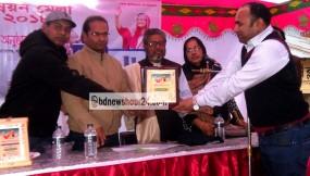 মোড়েলগঞ্জে ৩দিন ব্যাপি উন্নয়ন মেলার সমাপনীতে পুরস্কার বিতরণ