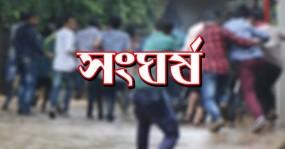 ইন্দুরকানীতে চাচা-ভাতিজা দু'গ্রুপের পাল্টাপাল্টি হামলায় আহত ১৫