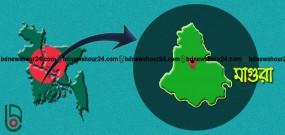 মাগুরা শহরের বিকাশ এজেন্টসহ ৩ টি দোকানে দূর্ধষ চুরি