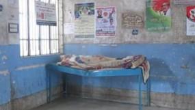 হবিগঞ্জে মাদ্রাসা ছাত্রীর রহস্যজনক মৃত্যু