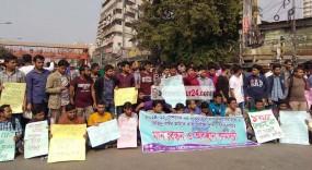 ঢাবি অধিভুক্ত ৭ কলেজ শিক্ষার্থীদের নীলক্ষেত মোড় অবরোধ করে বিক্ষোভ