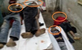 ডাকাতির মালামাল ভাগ বাটোয়ারা নিয়ে বিরোধ, 'গোলাগুলিতে' চারজন নিহত