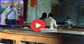 খোকসার রমানাথপুর স্কুলের শিক্ষক বিপ্লব ও ছাত্রীর অনৈতিক ভিডিও ফাঁস!