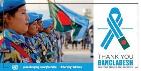 শান্তিরক্ষায় অসামান্য অবদান : বাংলাদেশকে ধন্যবাদ জানিয়ে জাতিসংঘের টুইট