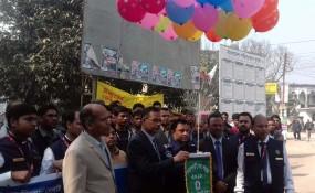 চাঁপাইনবাবগঞ্জে পাসপোর্ট সেবা সপ্তাহ-২০১৮ উদ্বোধন