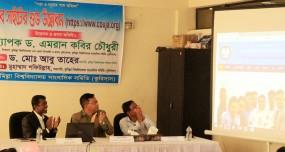 কুমিল্লা বিশ্ববিদ্যালয় সাংবাদিক সমিতির ওয়েবসাইট উদ্বোধন