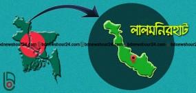 লালমনিরহাট সীমান্তে বিজিবি'র খোয়া যাওয়া গুলি উদ্ধার