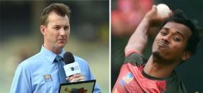 নিদাহাস ট্রফির সেরা বোলার রুবেল : ব্রেট লি