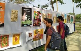 রাজশাহী বিশ্ববিদ্যালয়ের চারুকলায় দিনব্যাপী শিল্পকর্ম প্রদর্শনী