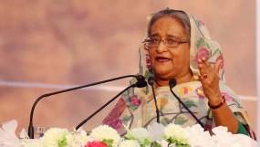 বাংলাদেশ হবে দক্ষিণ এশিয়ার শ্রেষ্ঠ দেশ : প্রধানমন্ত্রী