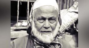 গণকবর থেকে বেঁচে আসা সেই বশির উদ্দিন আহমেদ মাস্টার, ৭১'র ভয়াল স্মৃতি