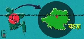 আদমদীঘির নসরতপুর হাটের জায়গায় নির্মাণকাজে অপ্রীতিকর ঘটনা: আটক ২