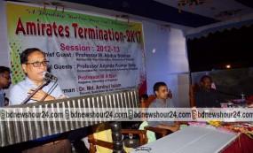 রাবির আমীর আলী হলের শিক্ষার্থীদের 'হল সমাপনী' অনুষ্ঠিত