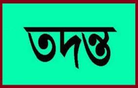 ঝিকরগাছা করিমালী আর এ কে আলিম মাদ্রাসায় বই বিক্রির ঘটনায় দফায় দফায় তদন্ত