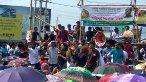 ঢাকা ময়মনসিংহ মহাসড়ক অবরোধ করেছে জাককানইবি'র শিক্ষার্থীরা