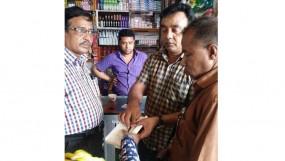 শ্রীপুরে চার প্রতিষ্ঠানকে ভ্রাম্যমাণ আদালতে ৯৫হাজার টাকা জরিমানা