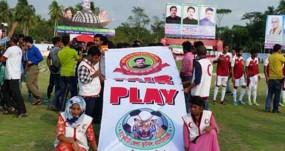 আবু নাসের ফুটবল টুর্নামেন্টে পাবনা জেলা পুলিশ জয়ী