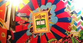 জাহাঙ্গীরনগর বিশ্ববিদ্যালয়ে ৪০তম ব্যাচের শিক্ষা সমাপনী উৎসব শুরু