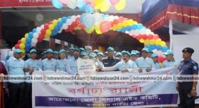 বান্দরবানে জাতীয় আইন সহায়তা দিবস পালিত