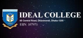 আইডিয়াল কলেজ ধানমন্ডিতে একাদশ শ্রেণিতে ভর্তি বিজ্ঞপ্তি