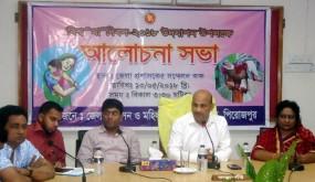 মায়ের সঠিক অধিকার নিশ্চিত করতে হবে : পিরোজপুর জেলা প্রশাসক