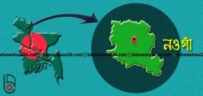 আত্রাইয়ে নবজাতক উদ্ধার :অভিভাবক নিয়ে বিপাকে পুলিশ