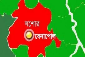 'আমদানি শুল্ক দেওয়া পণ্য বিজিবি আটক করলে ধর্মঘট'