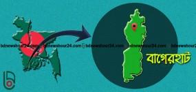 মোরেলগঞ্জে চাচাতো বোনকে বিয়ে করতে না পারায় হামলা, আহত-৪