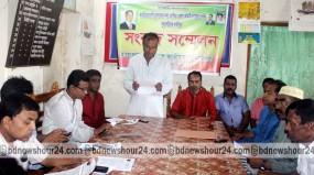 পিরোজপুর জেলা যুবদলের নতুন কমিটি বাতিলের দাবি