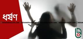 জয়পুরহাটে নারীকে বিয়ের প্রলোভনে ডেকে এনে গণধর্ষণ