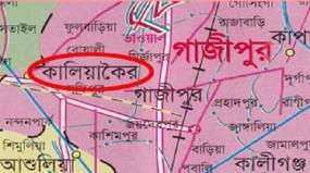 কালিয়াকৈরে অটোরিকশা চালকের মরদেহ উদ্ধার