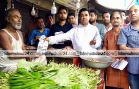 মেয়র প্রার্থী আরিফ'র সমর্থনে ফেঞ্চুগঞ্জ ছাত্রদলের প্রচারণা