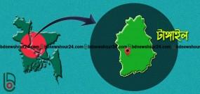 টাঙ্গাইলে গোলাগুলিতে 'মাদক কারবারি' নিহত